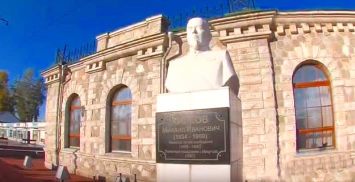 памятник Хилкову М.И.