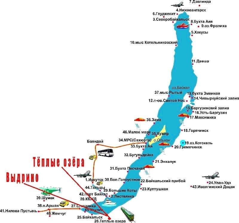 Выдрино и Тёплые озёра на карте