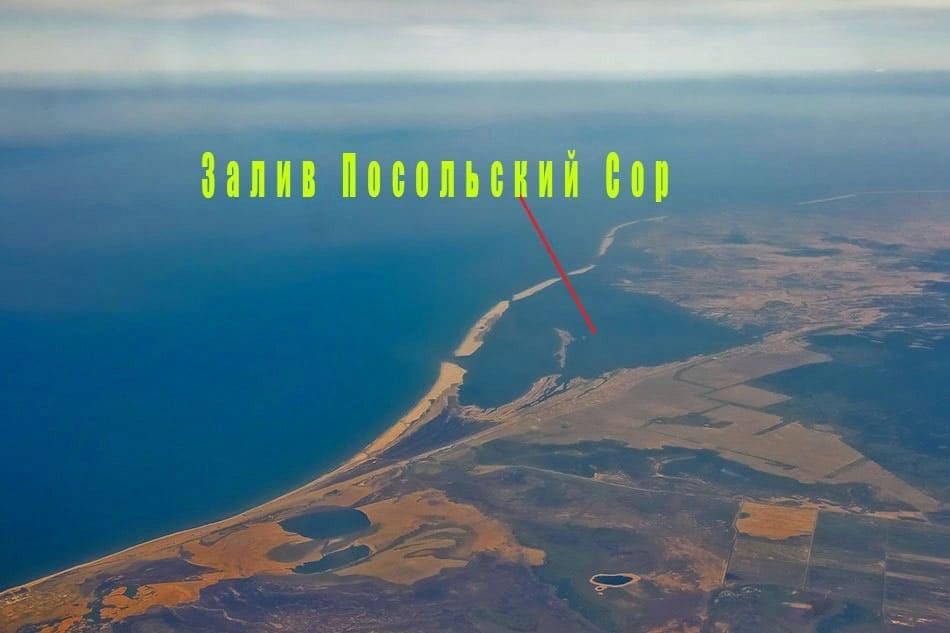 залив Посольский Сор с высоты