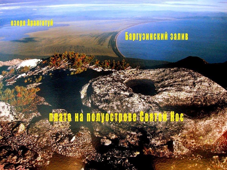 вид на Баргузинский залив с вершины Святого Носа
